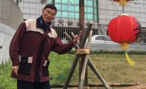 85岁安徽池州籍台湾老兵大陆寻亲,网络平台发公告征集线索