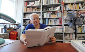 高考故事|复旦教授陈思和:大学最宝贵的就是一种大气象彰显