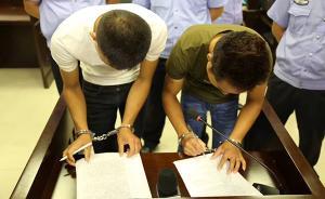 湖南湘潭两90后飞镖毒针射杀4条土狗,被判拘役4个月
