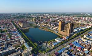 天津:推进京津冀交通一体化,开展至雄安城际铁路前期研究