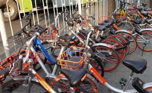 共享单车乱停,北京一物业起诉摩拜索赔100元并要求道歉
