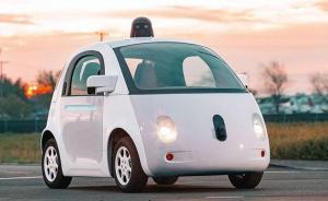 谷歌无人驾驶测试原型车萤火虫退役:曾完成世界首次无人驾驶