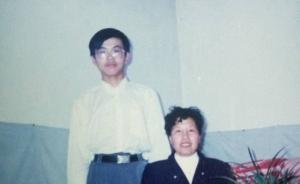 山东济阳高考状元出走17年,父母苦寻:回来吧,爸妈养你