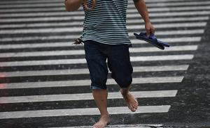 """""""苗柏""""致广东近200站点雨量破百,个别河流超警戒水位"""