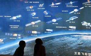 京津冀协同发展最直观变化是什么?遥感卫星给出的答案是交通