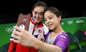 """朝韩体操运动员奥运会合影玩""""自拍"""",国际媒体网友纷纷点赞"""