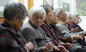 中国空巢和独居老人近1亿,家庭养老弱化亟待社会养老补位