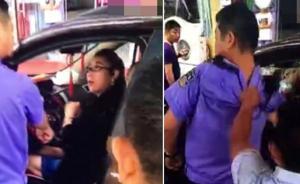 女司机违停后抢夺警方取证设备殴打交警:想要多少钱你讲
