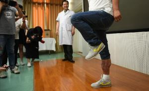 世界首例再生骨修复大段骨缺损手术在西安获得成功