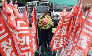 """专家谈韩美""""萨德""""问题:中国应持续施加压力并给以战略引导"""