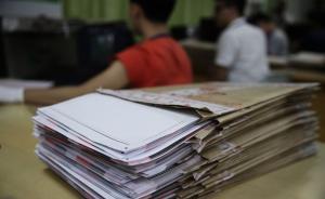"""江苏省考试院:评卷过程中不可能有任何所谓""""满分作文""""流出"""