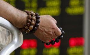 A股放量下跌:保险股集体重挫,上证50创年内最大单日跌幅