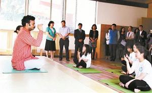 云南一高校拟在全国首招瑜伽硕士:学医学、哲学、印地语