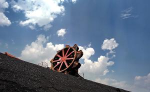 山西国企改革大幕拉开,煤炭集团合并或成重头戏