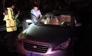 """重庆一90后醉驾高速在应急车道熟睡,被查后假装""""失忆"""""""