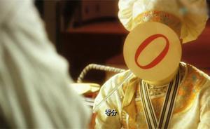 澎湃联播|你们拍的不是《深夜食堂》,是《尴尬食堂》