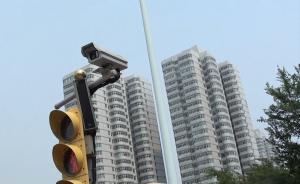 济南市民闯红灯被拍脸尴尬回应:挺好