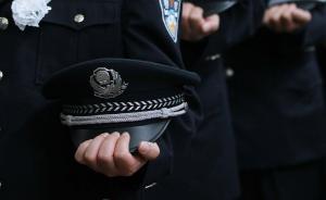 四川凉山拒捕并杀害民警嫌犯被抓获,缴获自制枪支一支