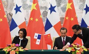 巴拿马华人:中国朋友圈新增巴拿马,我们的事业也要快马加鞭