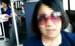 视频|北京公交车上大妈吐痰扔纸引众怒后回击:你爸妈不吐?