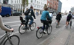 """自行车比人多的荷兰展示""""黑科技"""":私家单车加个锁立马共享"""