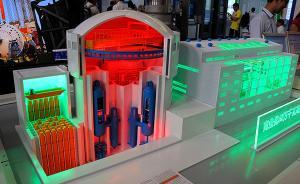 高温堆、快堆、压水堆,福建霞浦将并存多堆型核电项目