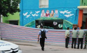 公安部派出工作组连夜赶赴江苏丰县指导处置爆炸事件