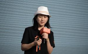 对话摩拜创始人胡玮炜:共享单车出海,中国模式会被接受吗?