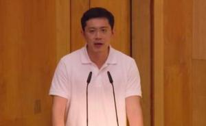 """新加坡第一家庭纷争发酵:""""李三代""""首次浮出水面"""