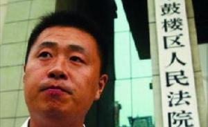 """中青报:立法努力让彭宇案作为""""挡箭牌""""说辞,变得更加无力"""