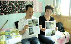 陕西一大三女生遭舍友欺凌4个月,警方:目前看已构成轻微伤