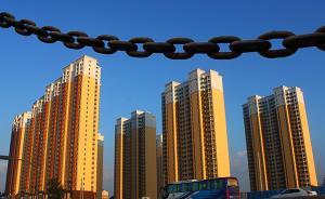 官媒:房企资金链绷紧藏信用风险,有公司融资成本高达16%