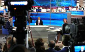 """当地时间2017年6月15日,俄罗斯莫斯科,一年一度的俄罗斯总统普京与民众的""""直播连线""""活动在当地举行。普京在活动上表示,俄罗斯愿意向美国前FBI局长科米提供庇护。视觉中国 图"""