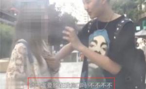 以魔术之名袭胸男主播及拍摄者被行拘14天:构成寻衅滋事