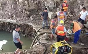 南昌停水事件:西湖区和水业集团各执一词,三部门介入调查