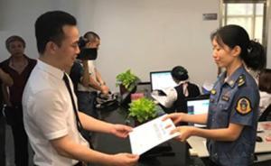 广州今发放第一张网约车牌照,许可证经营期限为5年