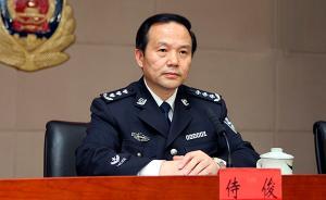 """公安部新任副部长侍俊排名确认,在""""领导信息""""中位列第六"""
