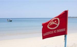 国家旅游局发布泰南旅游提示:中国游客注意涉水安全
