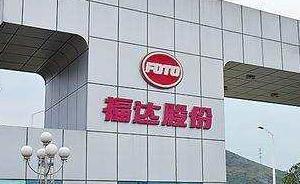 证监会:马永威、曹勇操纵福达股份股价,被罚没9153万元