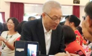 吴敦义:要做最精诚服务,3年后重新赢回台湾地区领导人选举