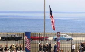 """特朗普宣布:撤销奥巴马政府与古巴达成的""""完全不公平""""协议"""