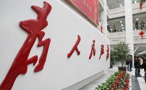 江西南昌:今年已查处5名县处级以上领导干部贪污贿赂案