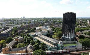 伦敦大火丨死亡人数升至30,警方不再期望失踪者中有人幸存