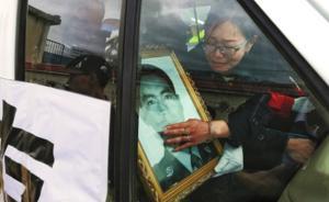 四川凉山民警追捕毒贩牺牲,上万群众自发上街送英雄最后一程