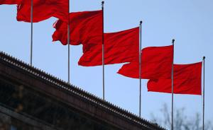 山东省选举产生76名十九大代表,中央提名的张平、王勇当选