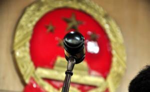 检察机关对北京盘古氏公司有关人员涉嫌犯罪两起案件提起公诉