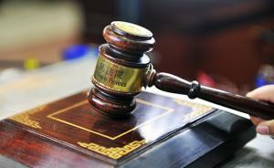 光明日报刊文:法律站在见义勇为一边,未现让扶人者担责判例