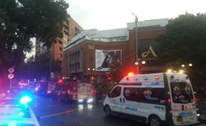 哥伦比亚一购物中心发生爆炸,已致3死9伤