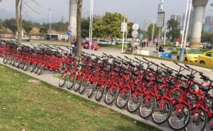 首家倒闭共享单车创始人:曾在北大当保安,90%车已找不到