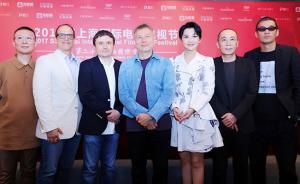 上海电影节|金爵奖评委见面会:期待着一种不期而遇的惊喜